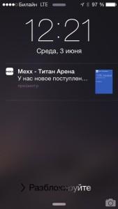 passbook в россии